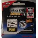 Schick Ultra Plus X Сменные кассеты для бритья (10 шт) Таивань