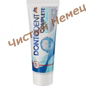 http://chistyjnemec.in.ua/37511-8244-thickbox/dontodent-zahncreme-complete-protection-75-ml-.jpg