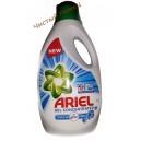 Ariel концентрированный гель для стирки Touch Of Lenor (2.2 л-40 ст) Италия