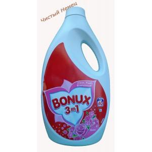 Bonux 3в1 гель для стирки светлого и цветного белья  Rose (2,6 л-40 ст) Италия