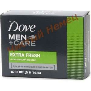http://chistyjnemec.in.ua/37978-8774-thickbox/dove-men-care-extra-fresh-90-.jpg