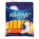 Always прокладки Maxi ночные (14 шт) USA