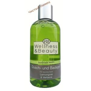 http://chistyjnemec.in.ua/38843-10431-thickbox/wellnessbeauty-250-lemongras-verbene-.jpg