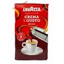 Lavazza Crema Gusto (Ricco) 250 гр М.Италия