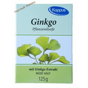 http://chistyjnemec.in.ua/39273-11363-thickbox/kappus-125-ginkgo-biloba.jpg