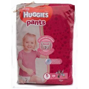 http://chistyjnemec.in.ua/39518-11897-thickbox/huggies-5-12-17-34-.jpg