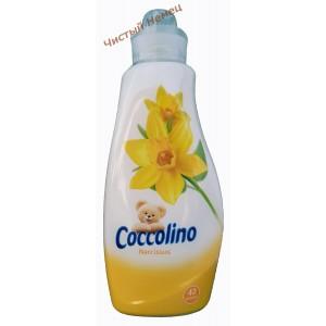 http://chistyjnemec.in.ua/39901-12764-thickbox/coccolino-15-42-.jpg