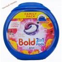 Bold кап (55 шт) Тройная Sparkling Bloom & Yellow Poppy