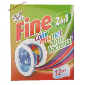 http://chistyjnemec.in.ua/40581-14608-thickbox/well-done-12-color-magnet-2-1-antibacterial.jpg